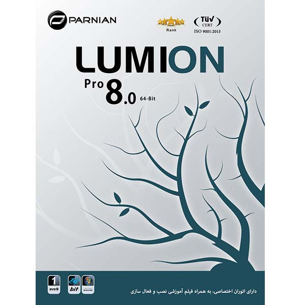 Lumion Collection